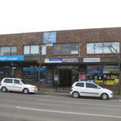 Shop 9/33-39 High Street, Cranbourne, Vic 3977