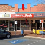 2/449a Dean Street, Albury, NSW 2640