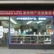 Shop/405-411 Sussex Street, Sydney, NSW 2000