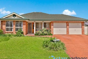 23 Vannon Circuit, Currans Hill, NSW 2567