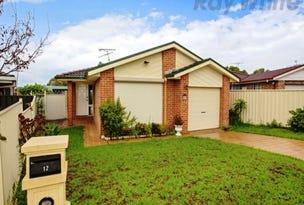 12 Cygnet Avenue, Green Valley, NSW 2168