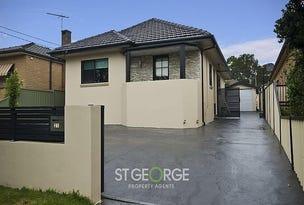 21  Martin  Street, Roselands, NSW 2196