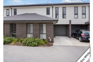 5/2 Belconnen Way, Page, ACT 2614