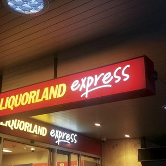 Shop 1, Liquorland Southside Village, 10 Charlotte Close, Woree, Qld 4868