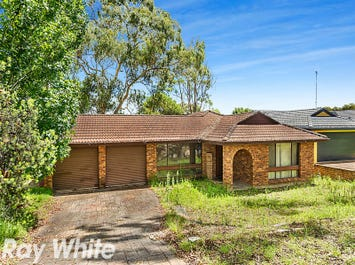 66 Ridgecrop Drive, Castle Hill, NSW 2154