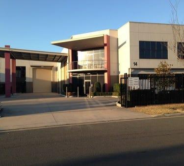 14 McPherson Road, Smeaton Grange, NSW 2567