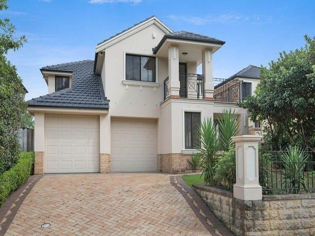 14 Satinash  Street, Parklea, NSW 2768