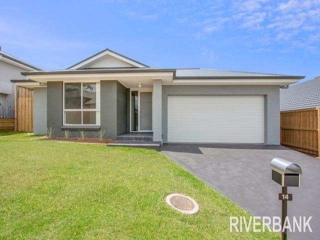 14 Teasdale Close, Elderslie, NSW 2570