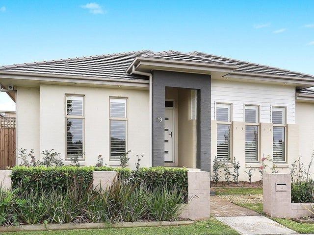 29 Knot Street, Cranebrook, NSW 2749