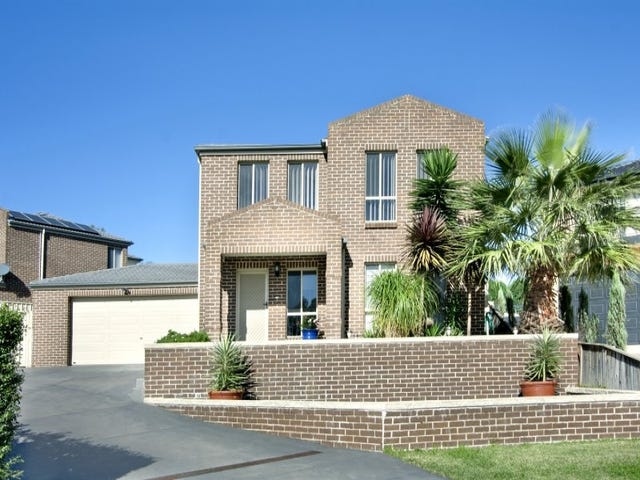 4B Meander Close, West Hoxton, NSW 2171
