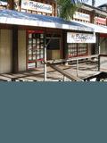 Contact Office - 4093 9050, Professionals - Kuranda