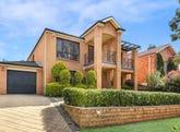 45 Centenary Avenue, Northmead, NSW 2152