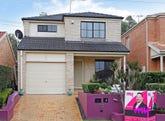 13 Scarr Cottage Place, Blair Athol, NSW 2560