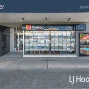 45 John Street, Pakenham, Vic 3810