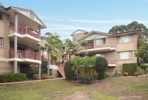 8/90 Stapleton Street, Pendle Hill, NSW 2145