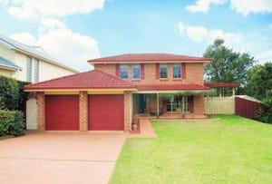 2 Essington Court, Bomaderry, NSW 2541