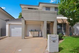 62 Tamarind Drive, Acacia Gardens, NSW 2763