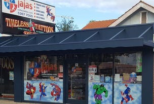 Shop 7A Grant Street, Bacchus Marsh, Vic 3340