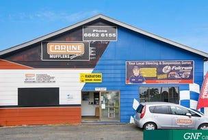 185 Walker Street, Casino, NSW 2470