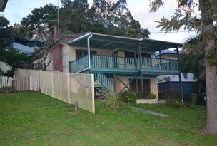 14 Bent Street, Lismore, NSW 2480