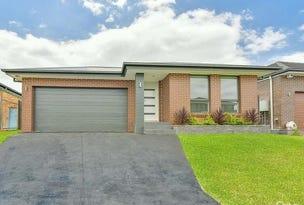 5 Gemini Street, Gregory Hills, NSW 2557