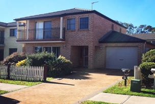 90 Glenfield Drive, Currans Hill, NSW 2567