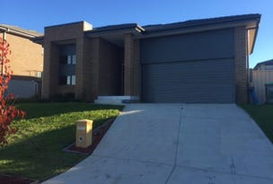 79 Heritage Heights Circuit, St Helens Park, NSW 2560