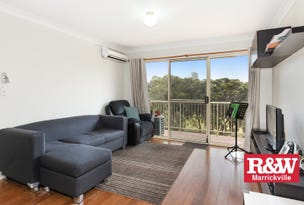 32/1 Priddle Street, Westmead, NSW 2145