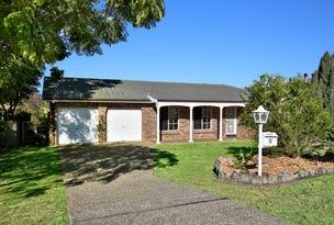 12 Kareela Crescent, North Nowra, NSW 2541