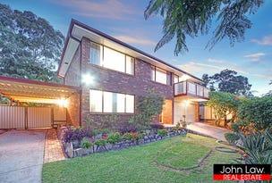 8 Limonite Place, Eagle Vale, NSW 2558