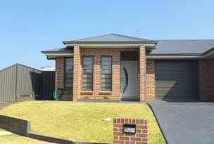 25A Fantail Street, South Nowra, NSW 2541