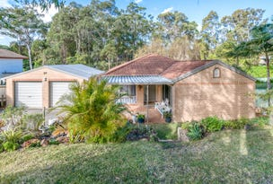 37 Enterprise Way, Woodrising, NSW 2284