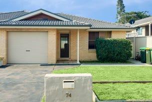 2/74 Yates St, East Branxton, NSW 2335