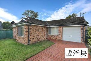 4a Mason St, Merrylands, NSW 2160