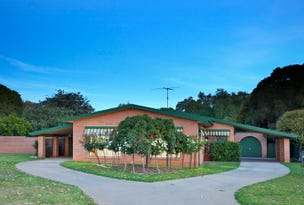 17 O'brien Court, Corowa, NSW 2646