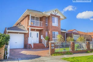 14 GOLDEN ASH Court, Meadow Heights, Vic 3048