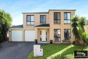 12 Oldbury Street, Stanhope Gardens, NSW 2768