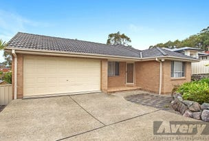 5 Express Circuit, Marmong Point, NSW 2284