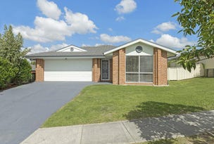 5 Horizon Avenue, Cameron Park, NSW 2285