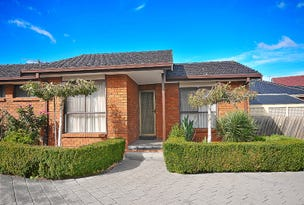 5/6 Kindale Court, Avondale Heights, Vic 3034