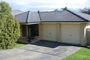 81 Acacia Drive, Muswellbrook, NSW 2333