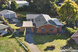 7 Vain Close, Maryland, NSW 2287