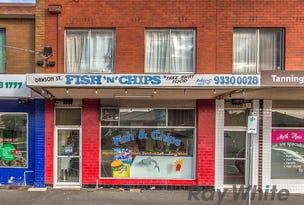 53 Dawson Street, Tullamarine, Vic 3043