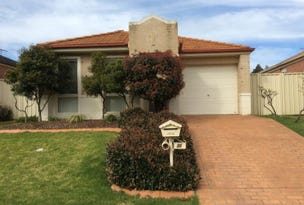 35 Keighran Mill Drive, Blair Athol, NSW 2560