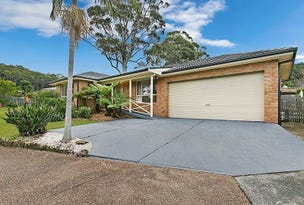 12 Merrivale Close, Kincumber, NSW 2251