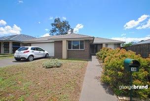 18 Birkdale Boulevard, Cessnock, NSW 2325