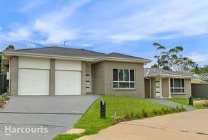 57A & 57B Jubilee Circuit, Rosemeadow, NSW 2560