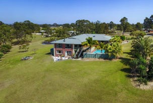 14 Weemala Dr, Waterview Heights, NSW 2460