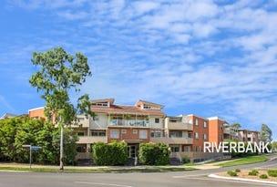 56/120 Driftway Drive, Pemulwuy, NSW 2145