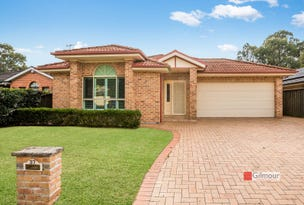 37 Brushwood Drive, Rouse Hill, NSW 2155